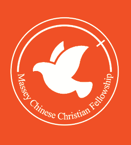Massey Chinese Christian Fellowship(MCCF)